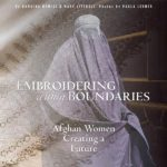 Embroidering within Boundaries